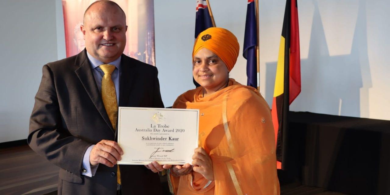 Australia Day Awards of Latrobe 2020
